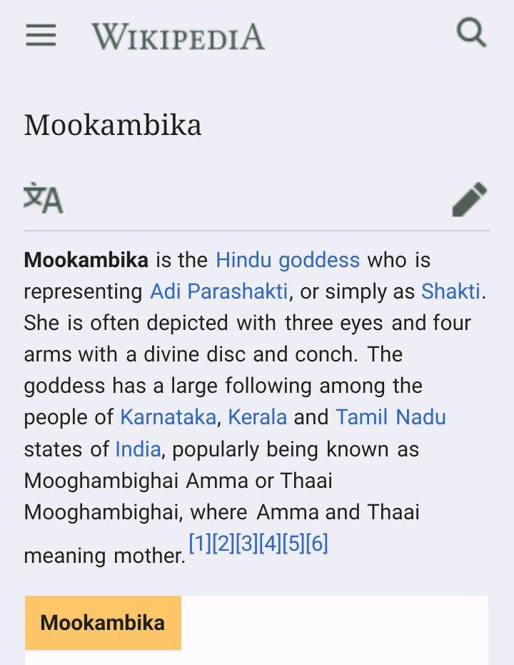 mookambikadevi hashtag on Twitter