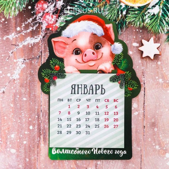 перезагрузки картинки для календаря на новый год его можно