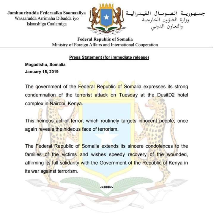 Somali Government  Just #MUAcademy