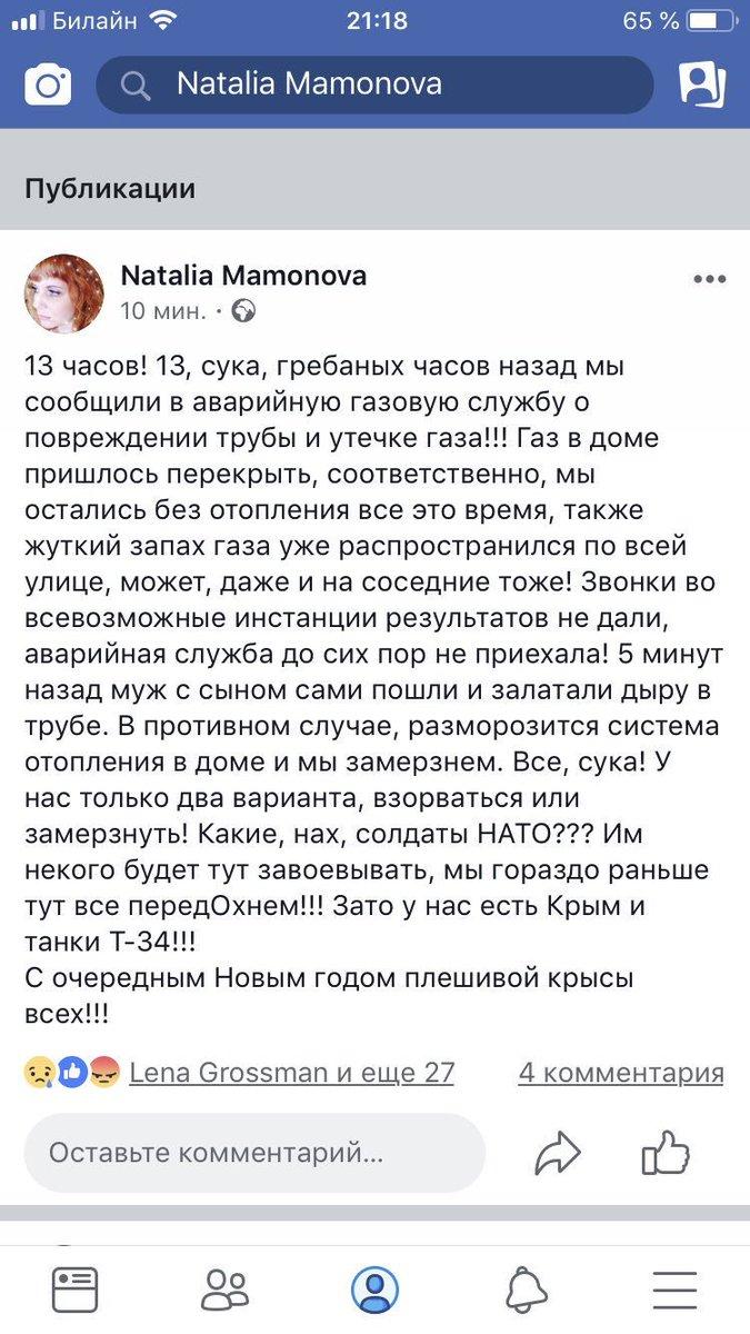 Санкції переконають Москву піти з Донбасу, - Гербст - Цензор.НЕТ 1976