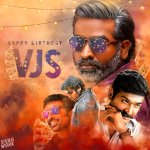 #HappyBirthdayVijaySethupathi Twitter Photo