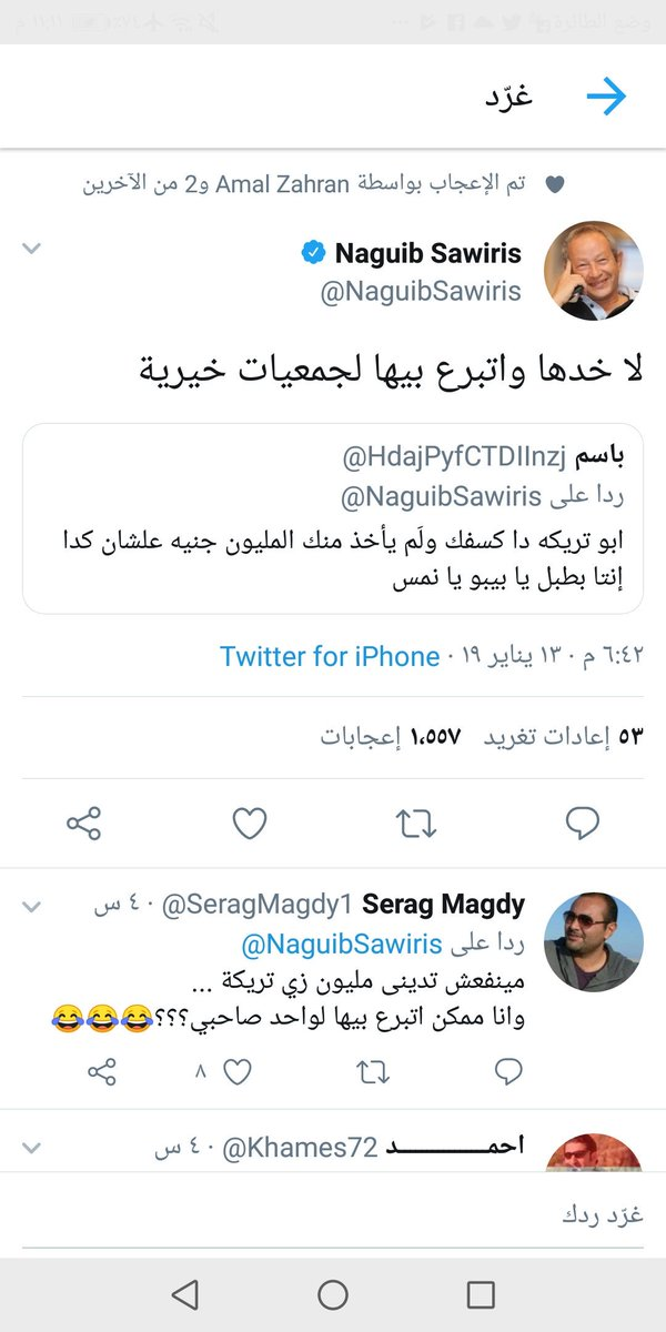bc76d50f8 Memo Hawas on Twitter: