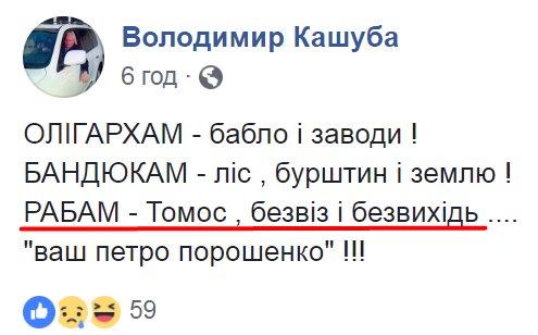 Не может украинская церковь управляться из Москвы, когда РФ напала на нас, захватила Крым и убивает украинцев, - Порошенко - Цензор.НЕТ 8007