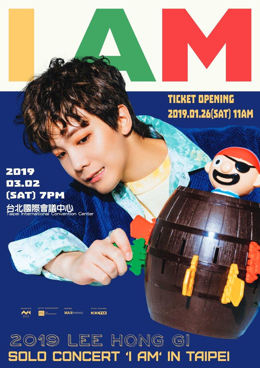 2019.03.02 2019 LEE HONG GI SOLO CONCERT 'I AM' IN TAIPEI #이홍기 #LEEHONGGI #IAM >> fncent.com/notice/36864