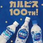 販売増 Twitter Photo