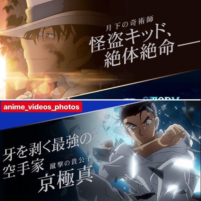 download detective conan movie 23 sub