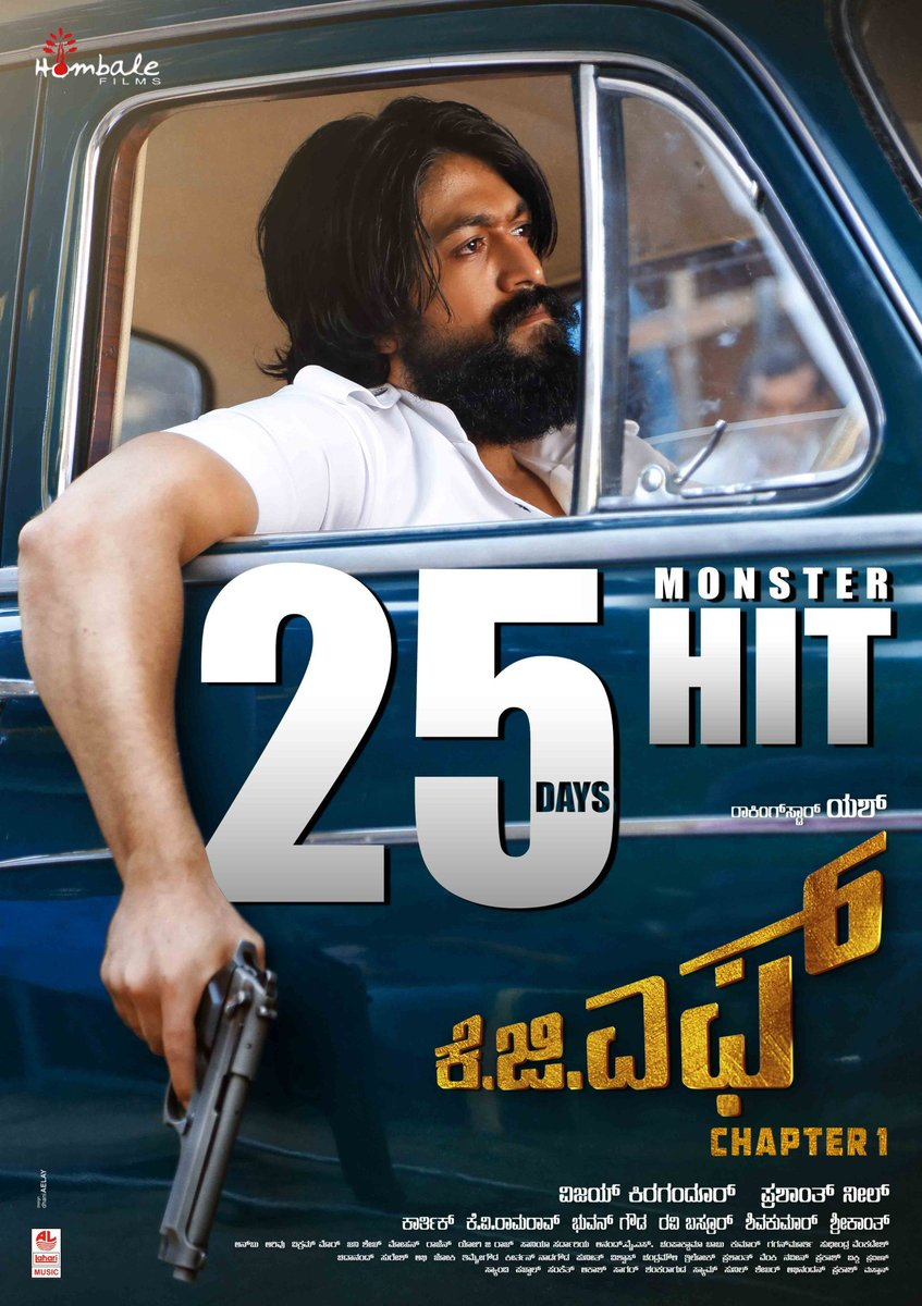 kgf video songs