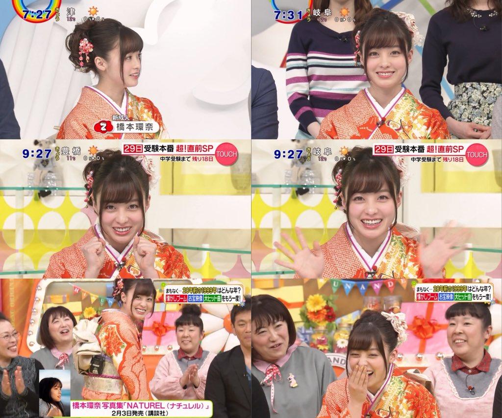 おめでとうございます🍾㊗️🎉 生出演お疲れ様でした! いつもこの笑顔に癒されます! これからも日本中の皆さんに元気と笑顔を下さい!! ずっと応援しています📣