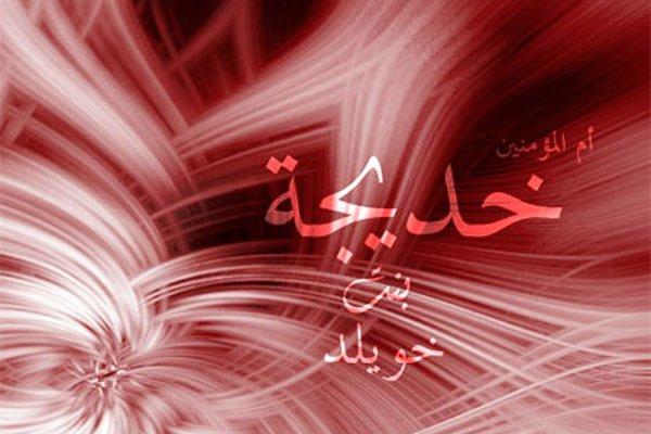 Дню рождения, картинки с надписью хадижа