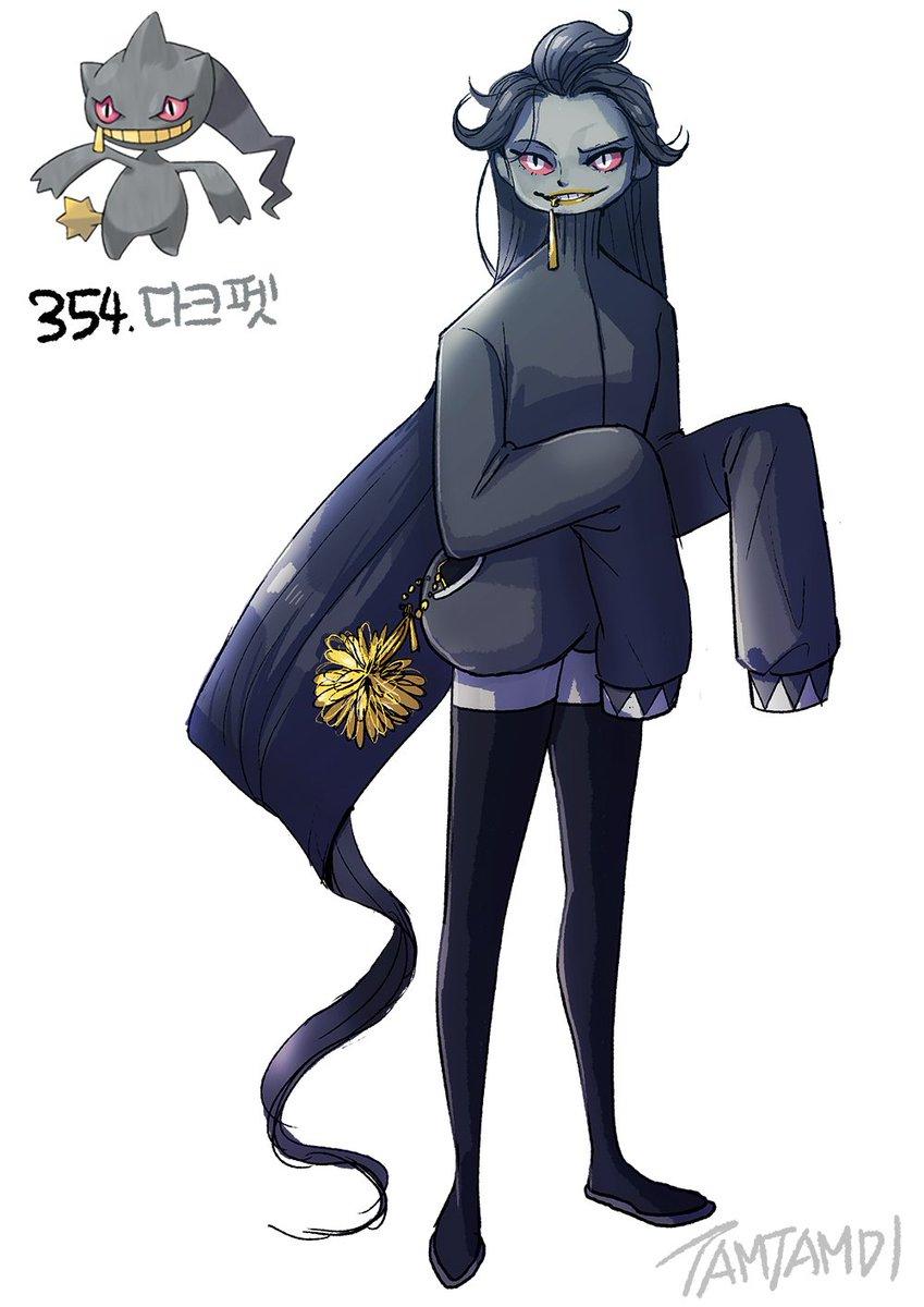 354.다크펫