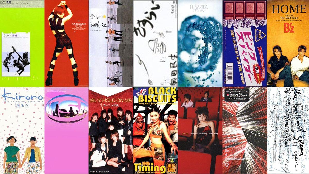 今日成人の日を迎えた世代が生まれた年のヒット曲、おっさんたちには現役の曲すぎます。  GLAY『誘惑』 SMAP『夜空ノムコウ』 SPEED『my graduation』 T.M.Revolution『HOT LIMIT』 L'Arc~en~Ciel『HONEY』 ゆず『夏色』 SIAM SHADE『1/3の純情な感情』 B'z『HOME』 Mr.Children『終わりなき旅』