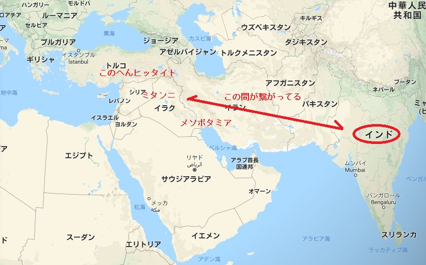 """岡沢 秋(maat) on Twitter: """"ヒ..."""