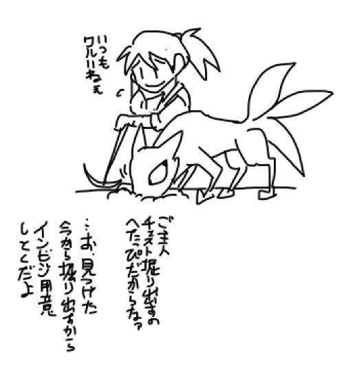 名無子さんの投稿画像