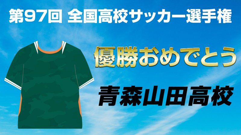 ヤンサカ's photo on 流通経済大柏
