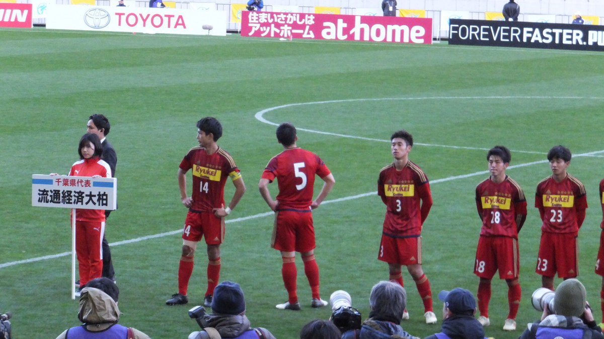 Koki Muta's photo on 流経大柏