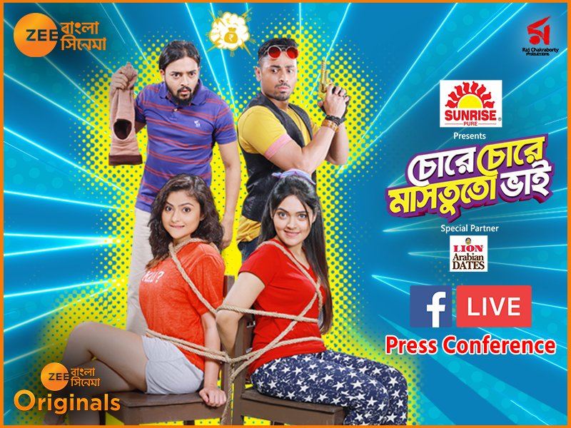 Chore Chore Mastuto Bhai (2019) Bengali 720p HDTVRip x265 AAC 1GB
