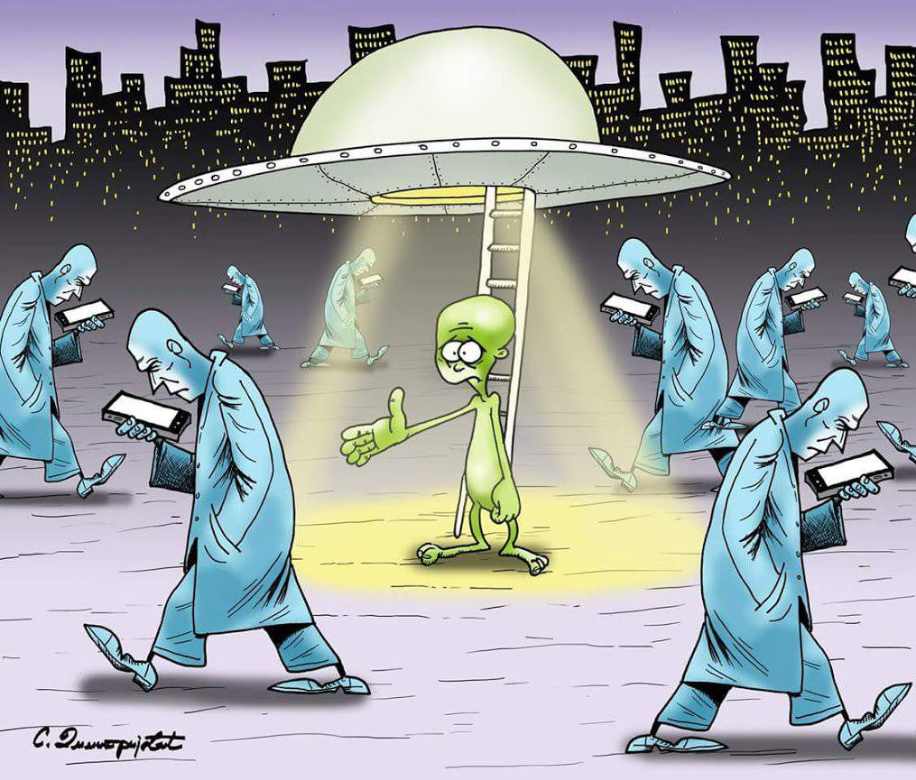 Смешные картинки инопланетян, любовью девушке надписями