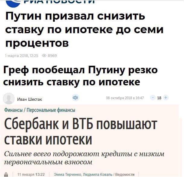 """""""Усе погано"""": понад 50% росіян виступають за відставку уряду - Цензор.НЕТ 9540"""