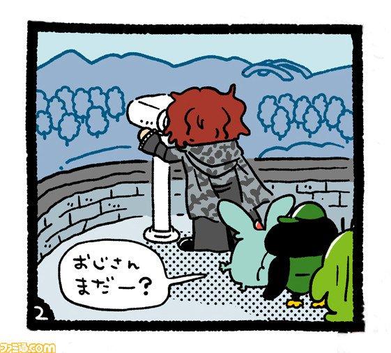 この後ろ姿は… 『FFXV』オフィシャルコミック『FINAL FANTASY XV エピソード カーバンクル』第13話 #FFXV #FF15 https://t.co/aQJIGTcOdu https://t.co/ylaiI1XSpv