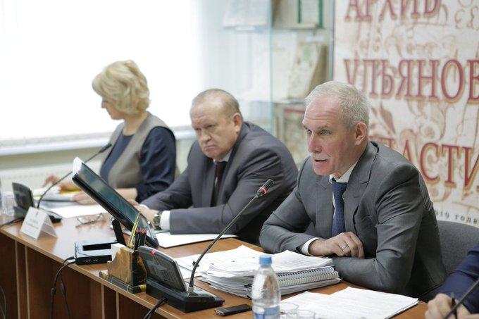 Сегодня работала в Правительстве Ульяновской области Фото