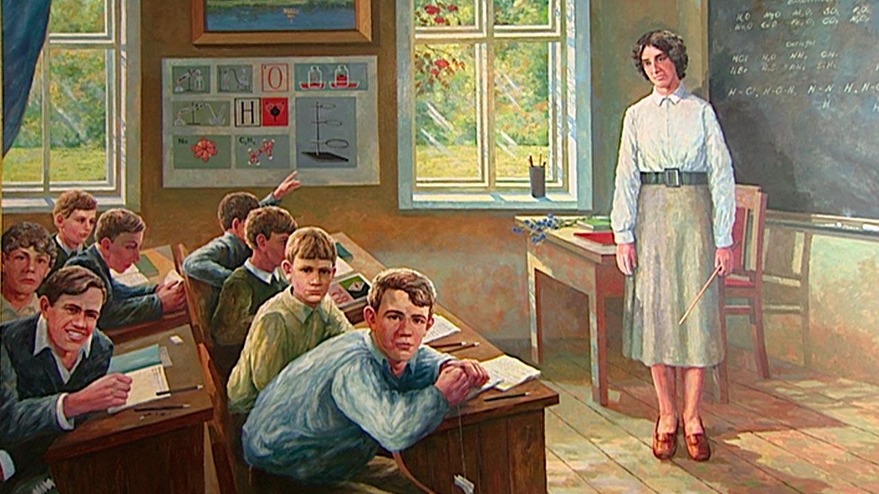 фишка картинки образ учителя в литературе инструкция