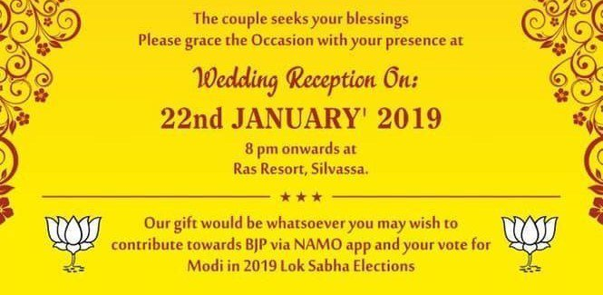 Couple defends Rafale deal in their wedding card, ask to vote for Modi instead of giving gifts Photo