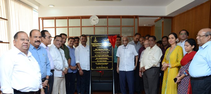 Laid foundation stone for infrastructure works of Pandit Deendayal Upadhyaya Vidhya Sankul at Cujira, Bambolim, Goa. The works will include creation of new access road, improved parking lot & sewage treatment plant. Photo