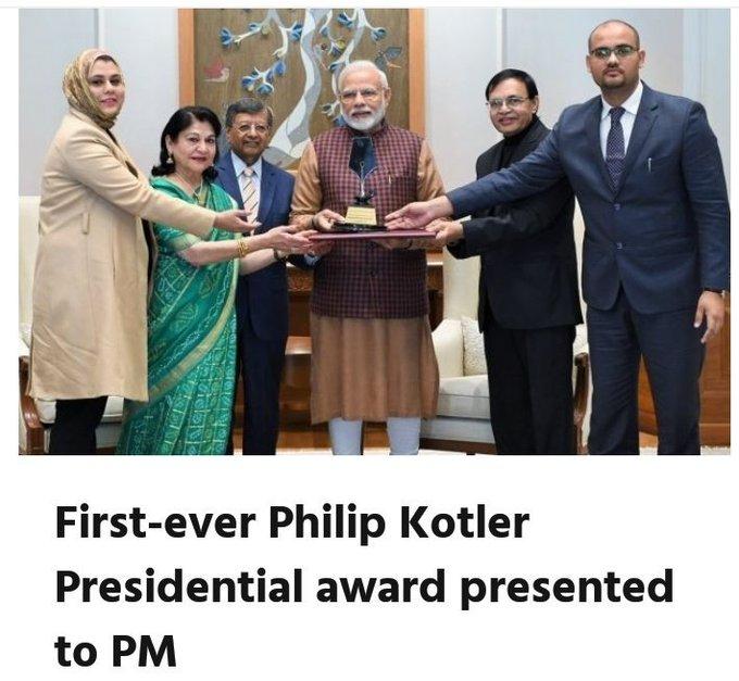 Presidential Award Photo