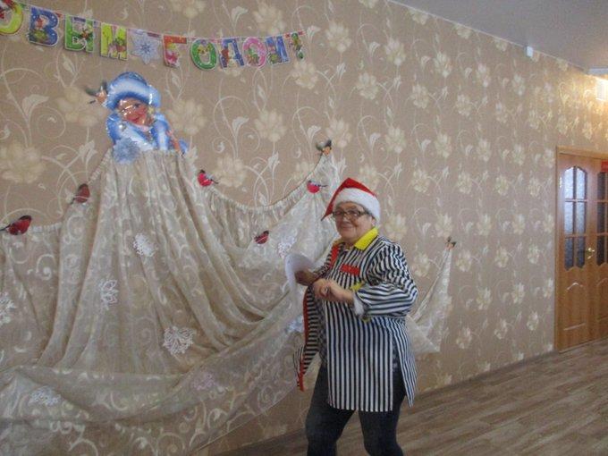 #mspno г. Провожаем старый Новый год в отделении дневного пребывания! Фото