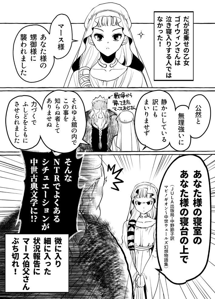 鬼頭えん@1月10日・釜2巻発売's ...
