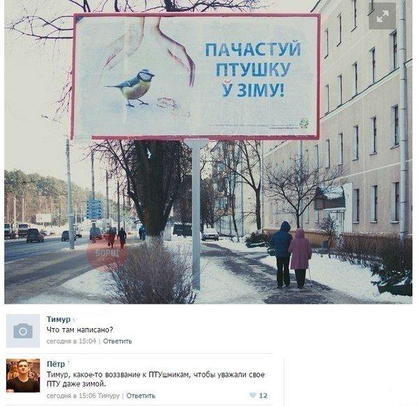 Санкції переконають Москву піти з Донбасу, - Гербст - Цензор.НЕТ 4699