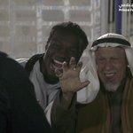 #هجر_الهلال Twitter Photo