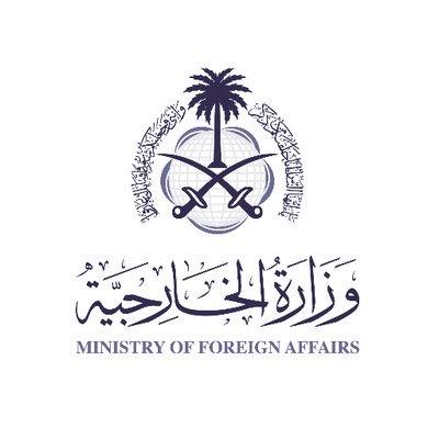 وزارة الخارجية: لا صحة لافتتاح سفارة المملكة في دمشق صورة فوتوغرافية