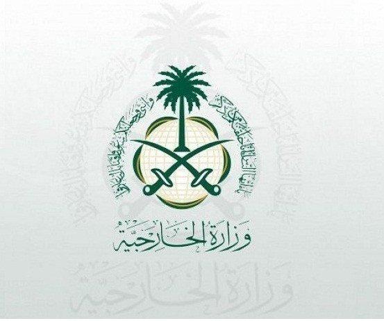 وزارة الخارجية : لاصحة لافتتاح سفارة السعودية فيدمشق صورة فوتوغرافية