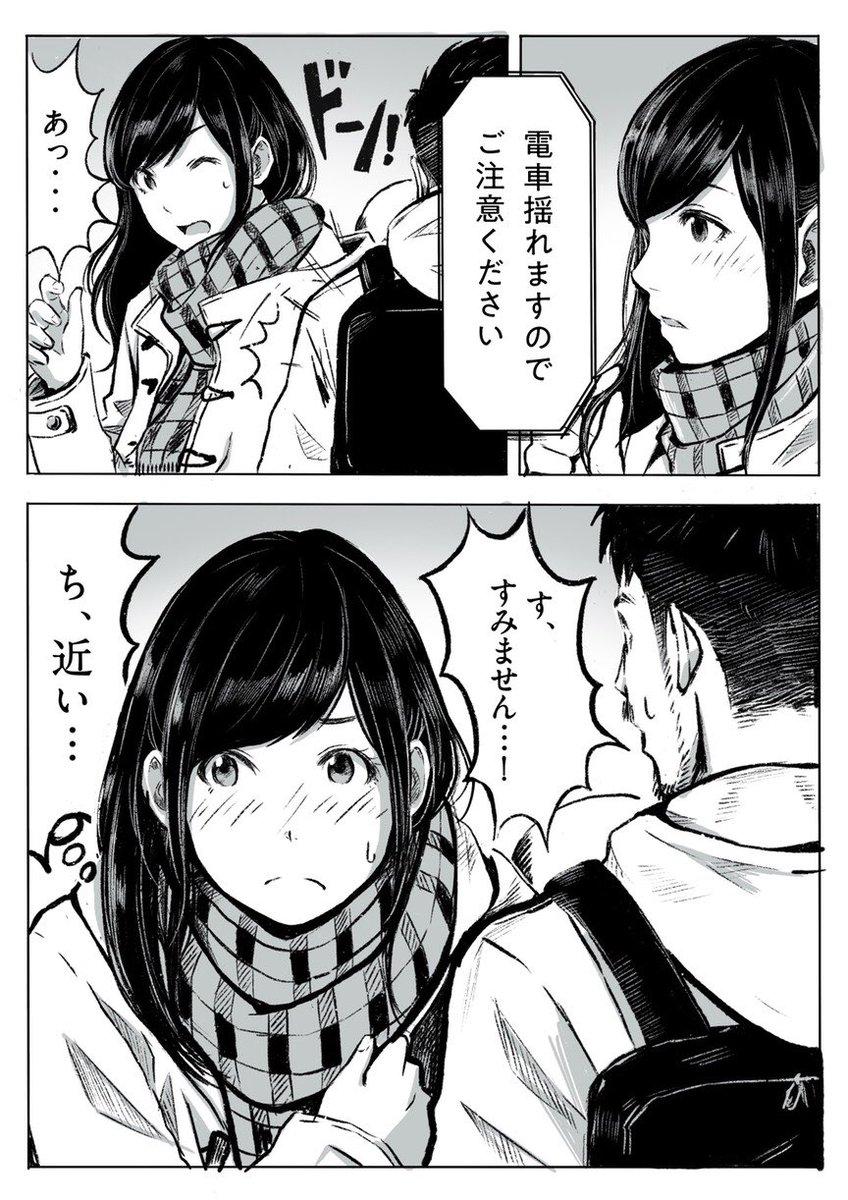 RT @otamiotanomi: コラボ漫画第2話です。  ワタベヒツジ(藝大出身の繊細な漫画家) ホリプー(可愛い女の子が描ける漫画家) おたみ(ギャグ漫画家) の3人の漫画家による連作です。 素敵な恋の物語をお楽しみください。 https://t.co/BA13m0C2Sz