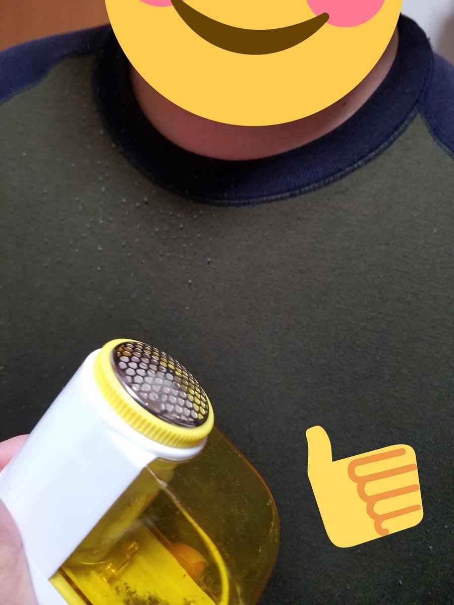 test ツイッターメディア - #ダイソー #毛玉とり すごいこれ!本体は完全に100円なのに服とかにめっちゃ効く!ユニクロの部屋着もこれで長持ちじゃ(o´д`o)-3 https://t.co/KkKIPsTXV8