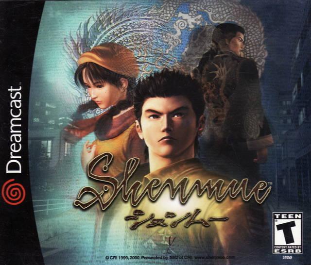La portada de Shenmue en el viejo Dreamcast
