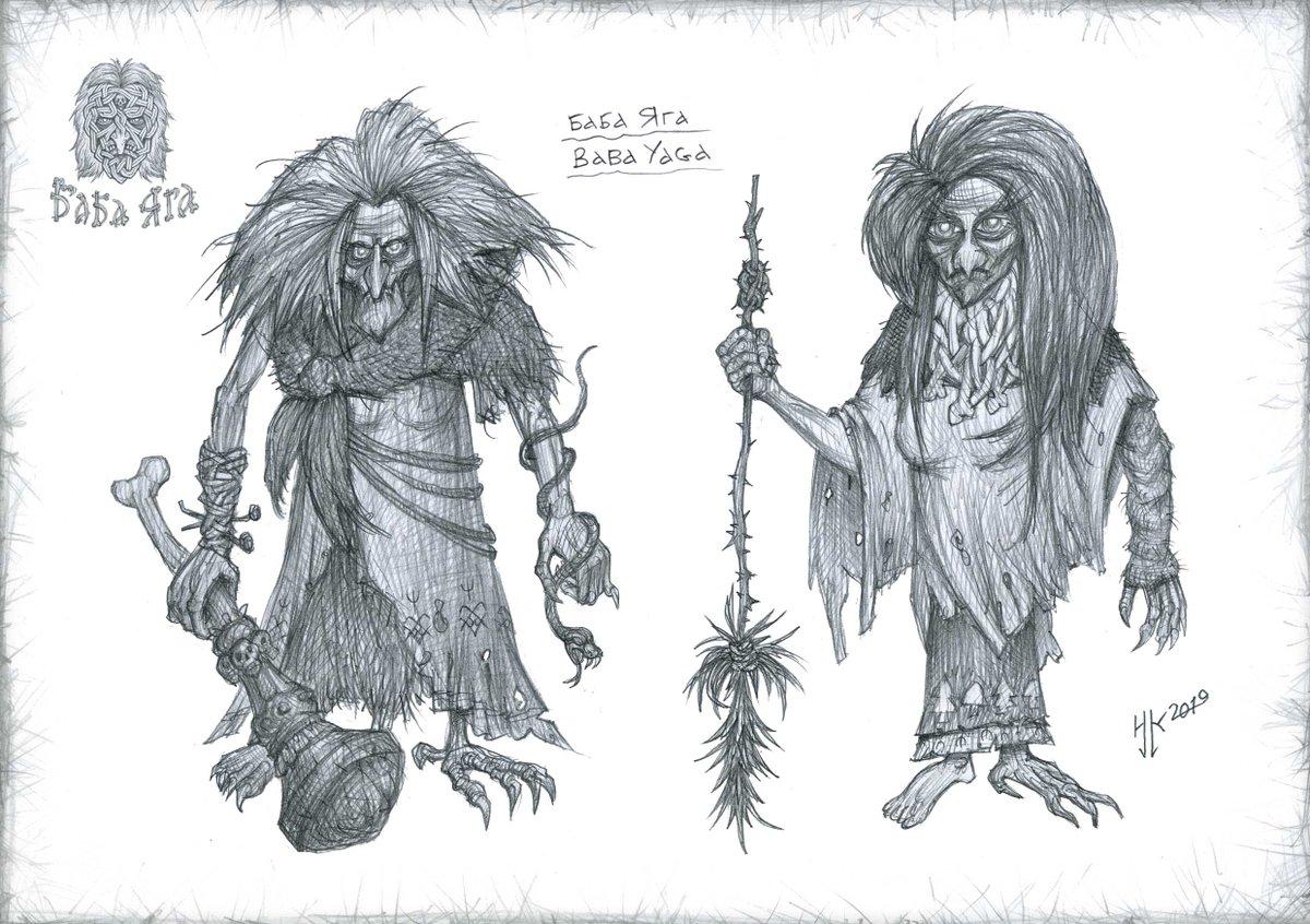 Fable 3 Warrior Concept Art