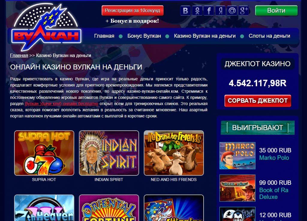 Права и обязанности администратора казино