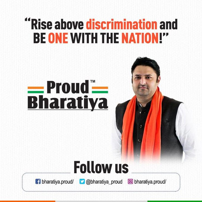 Respecting all fellow Indians with equality and not creating discrimination among one & another is a #ProudBharatiya Photo