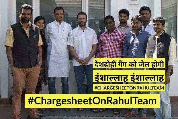 कांग्रेस का हाथ देशद्रोहियों के साथ #ChargesheetonRahulTeam @RahulGandhi @INCIndia Photo