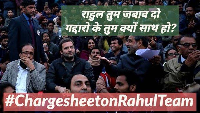 राहुल तुम जबाब दो , गद्दारो के साथ क्यू। #ChargesheetonRahulTeam #TukdeTukdeChargesheet Photo