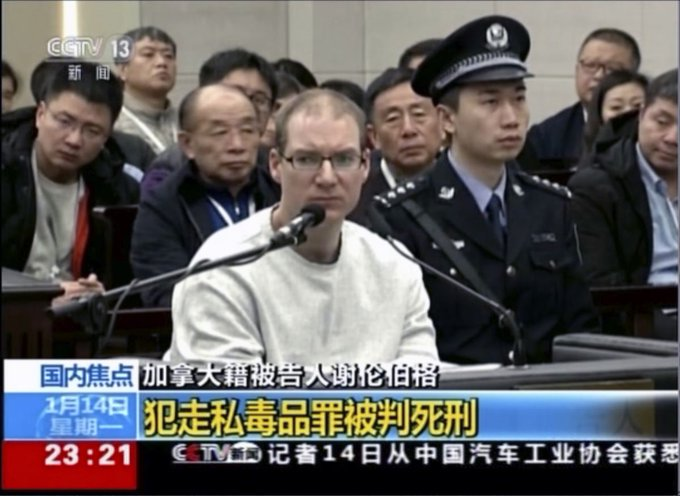 Evening Update: Canadian sentenced to death in China on drug charges; Philpott replaces Brison at Treasury Board as Trudeau shuffles cabinet Photo