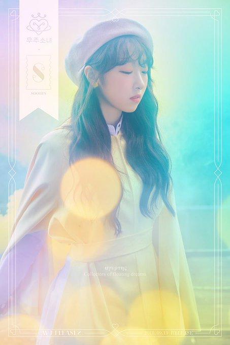 @taeyeonsgcf wjsn cosmic girls soobin if anyones wondering who this beauty is Photo