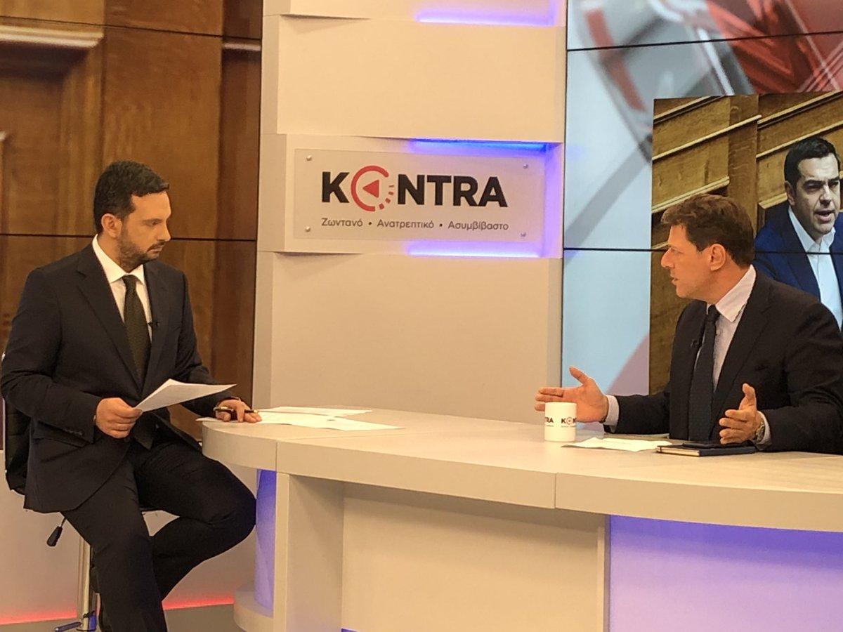 Ο κ.Τσίπρας, ως υιός μεγαεργολάβου, είναι φανερό ότι γνωρίζει πολύ καλά από «αντιπαροχές». #kontra https://t.co/X7bnMukNTw