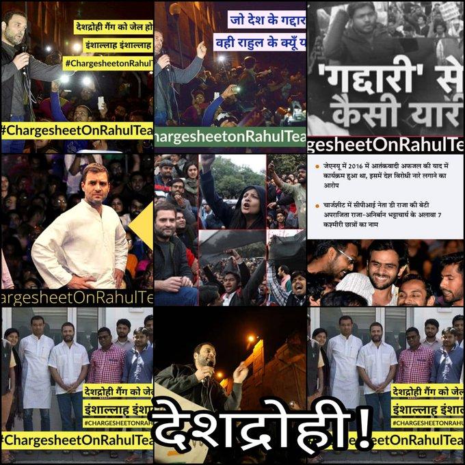 #ChargesheetonRahulTeam देश के गद्दारों को एक धक्का और दो साथ में राहुल गांधी @RahulGandhi को भी जबरदस्त 2019 के चुनाव में Photo