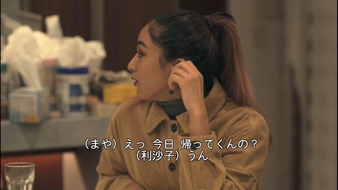 マヤもマヤで「帰ってくんの?」ってなに????テラスハウスがりちゃこの家でしょ。東京でお仕事して軽井沢まで帰ってきて「帰ってくんの?」って自分より年下のガキに言われて マヤの口の悪さから普段からこういうことがよくあるってことだと察した まじストレス #テラスハウス 写真