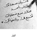 #ذكرالله_تفريج_هم_و_رزق Twitter Photo