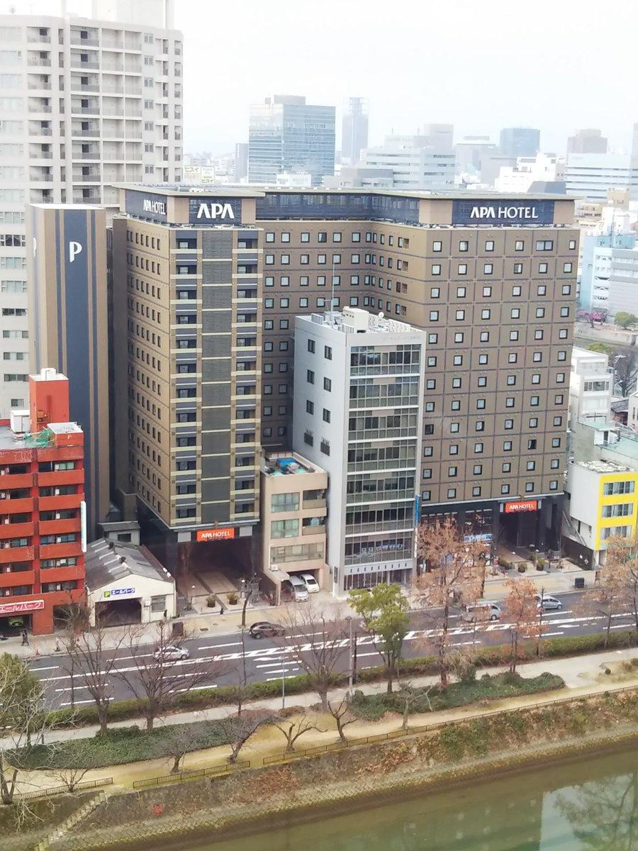 RT @pitolike: 以前何かのテレビ番組で、アパホテルは場所さえよければどんな形をした土地でもホテルを建てると言ってました。そんなわけあれへんやろー、、ほんまや。  #アパホテル #広島駅前大橋 https://t.co/yoZkR6jJSJ