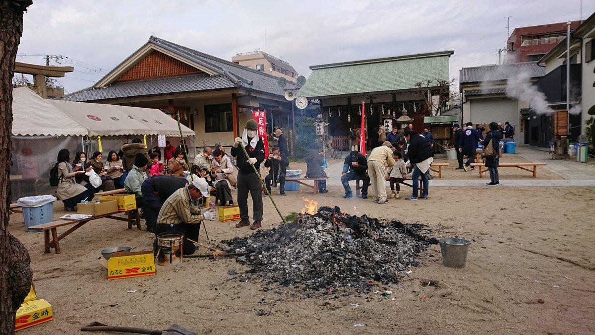 焼納神事とんど祭  都市部では いつまで出来るんだろうか